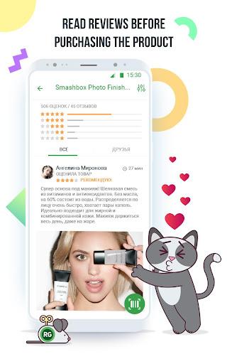 Rate&Goods - product scanner and reviews Apk apps 9