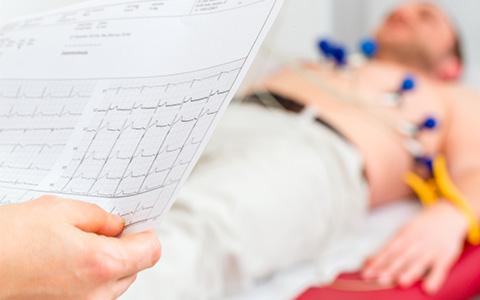 Cardiac Care: ECG Interpretation Made Easy 2016