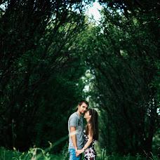 Wedding photographer Andrey Takasima (TakasimaPhoto). Photo of 03.08.2016