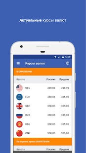 Smartbank - náhled