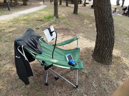 公園+チェア+タブレットアーム+キーボード=神