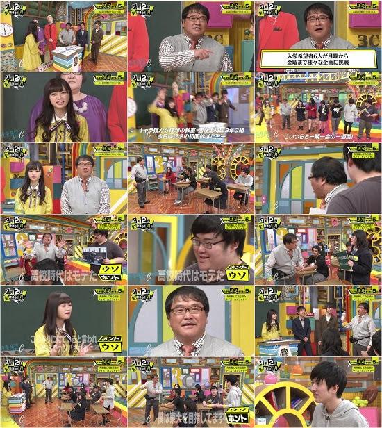 (TV-Variety)(720p) 青春高校 3年C組 MC未定 秋元康が学校を作る!? 180402