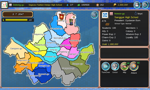 The King Of High Schools v1.1.2.638