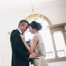 Wedding photographer Irina Aksenova (aksenovaphoto). Photo of 12.04.2018