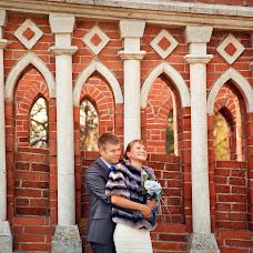 Wedding photographer Olga Rogozhina (OlgaRogozhina). Photo of 30.01.2014