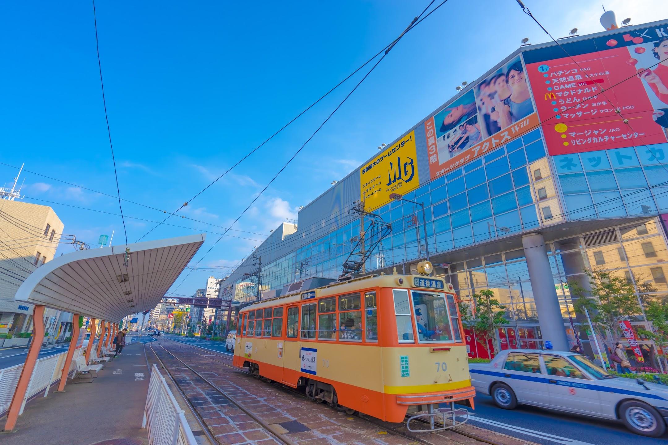 愛媛 松山 市内電車(路面電車)3