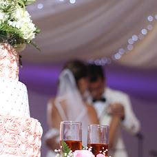 Wedding photographer Cesar Carrascal (carrascal). Photo of 04.04.2016