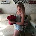 Елена Самосват