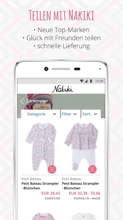 Nakiki - Baby & Kids Shop- screenshot