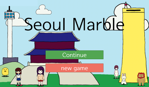 Seoul Marble screenshot 1