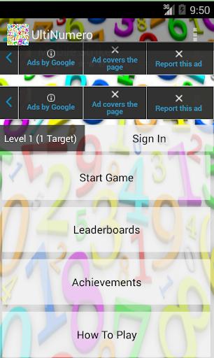 UltiNumero(ナンバーパズルゲーム)