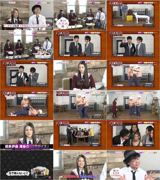 (TV-Variety)(720p) 乃木坂46 – サガラとキヨトの乃木坂ぷぷぷ ep03 151024