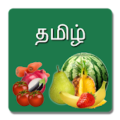 Fruits and Vegetables in Tamil