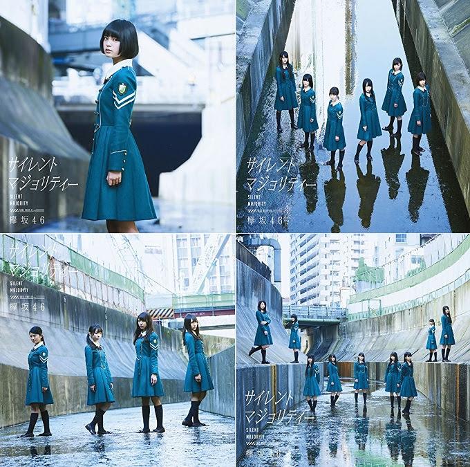 (DVDISO+FLAC) 欅坂46 – サイレントマジョリティー