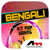 Bengali Hit Pop Songs