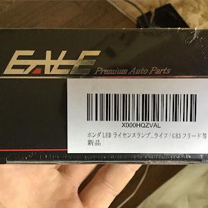 ステップワゴン  SPADA-HYBRID  G-EX   のランプのカスタム事例画像 ゆうぞーさんの2018年07月08日08:12の投稿