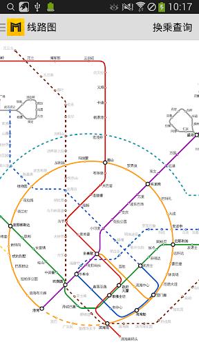新加坡地铁通