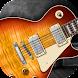 Real Guitar - を再生する簡単なメイドギター。 - Androidアプリ