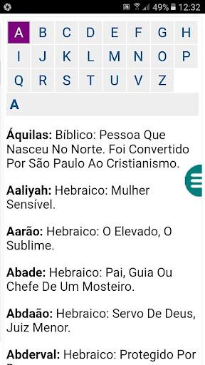 Bíblia em Áudio +Dicionários screenshot 6