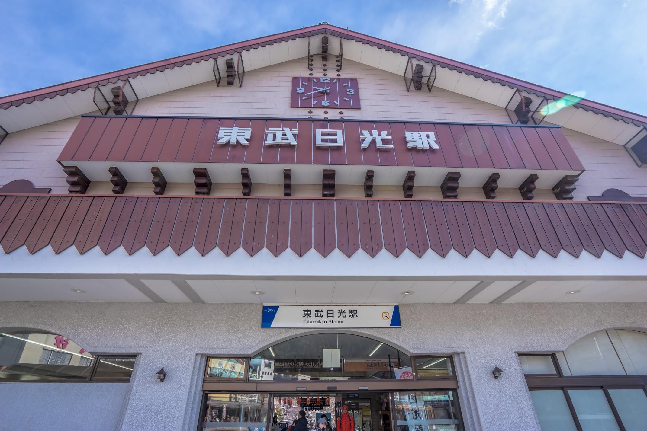 東武日光駅1