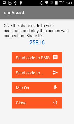 Screen Share - Remote Assistance 3.6 Screenshots 4
