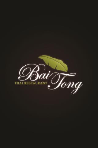 Bai Tong