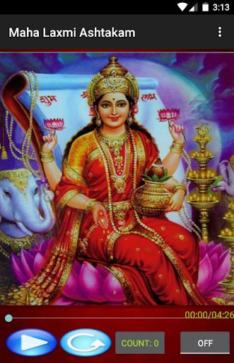 Mahalakshmi Ashtakam - Lyrics