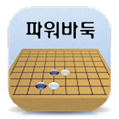PowerBaduk (Go Game Viewer)