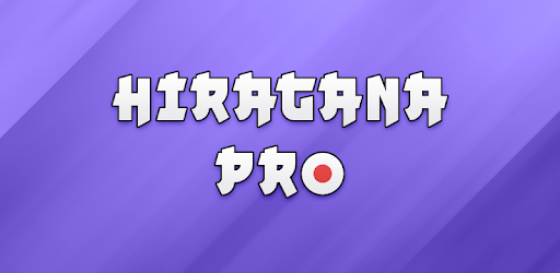 Improve your kana recognition with Hiragana Pro!