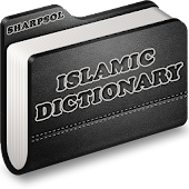Islamic Dictionary Full