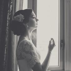 Esküvői fotós Marina Smirnova (Marisha26). Készítés ideje: 15.08.2014
