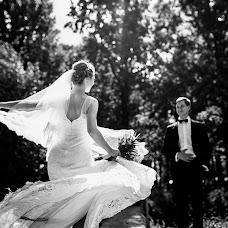Wedding photographer Nastya Podosinova (Podos). Photo of 06.10.2015