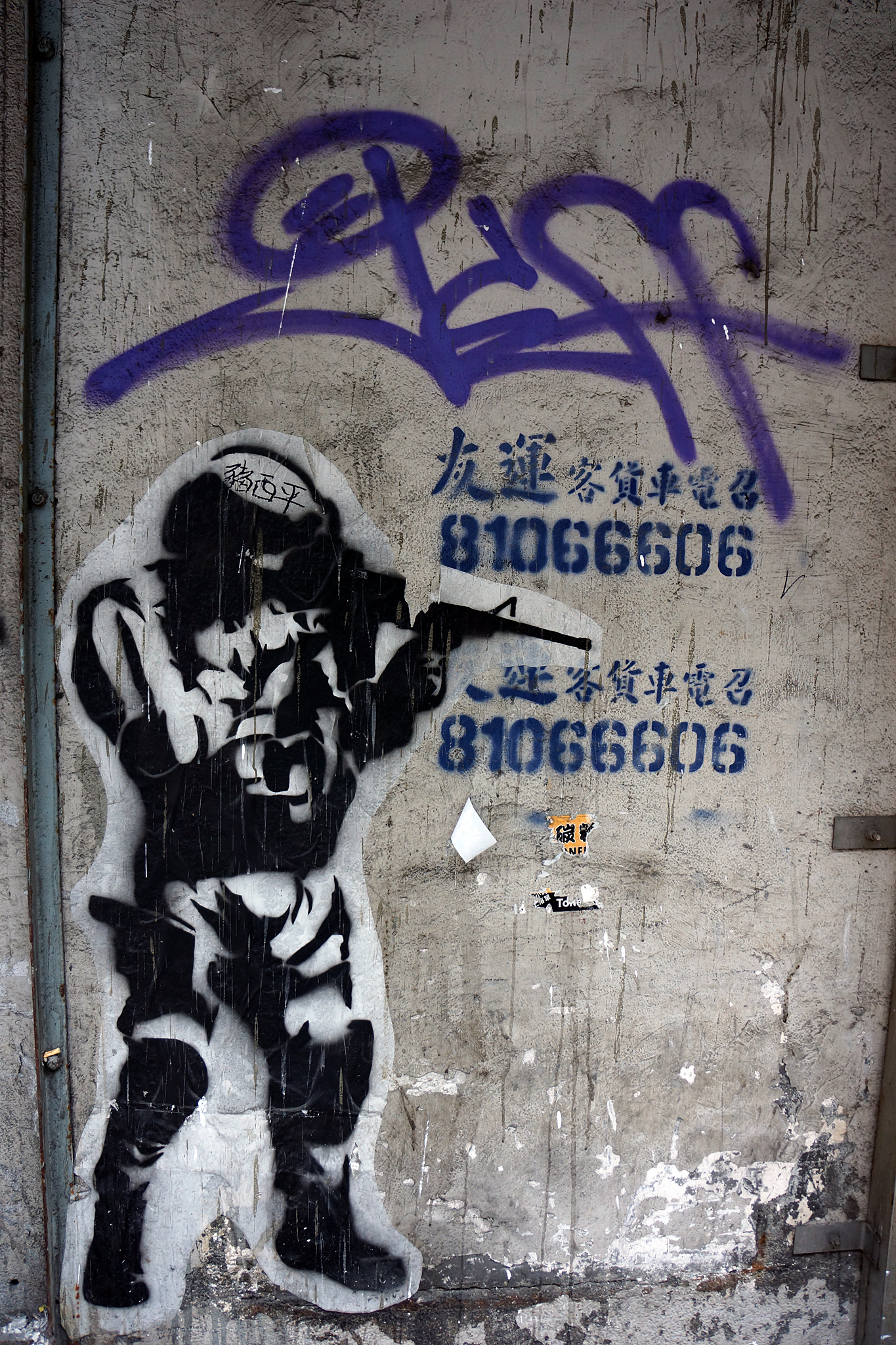 Photo: Hong Kong Graffiti and Street Art Photo by longzijun Location: Ngau Tau Kok / Kwun Tong Category: Paste-up, tag Camera: Sony NEX-7