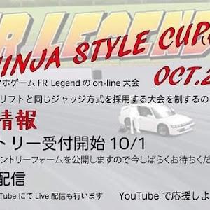 IS GSE21のカスタム事例画像 Yuta80さんの2020年09月27日11:16の投稿