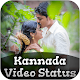 Kannada Video Status 2018 Download on Windows