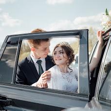 Wedding photographer Vitaliy Kozin (kozinov). Photo of 22.05.2018