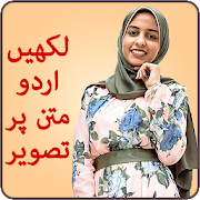 Write Urdu Text On Photo
