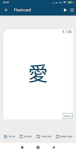 Hu1ecdc tiu1ebfng Nhu1eadt Shinkanzen 1.0.8 4