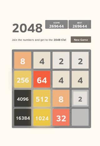 2048 Game لعبة 2048