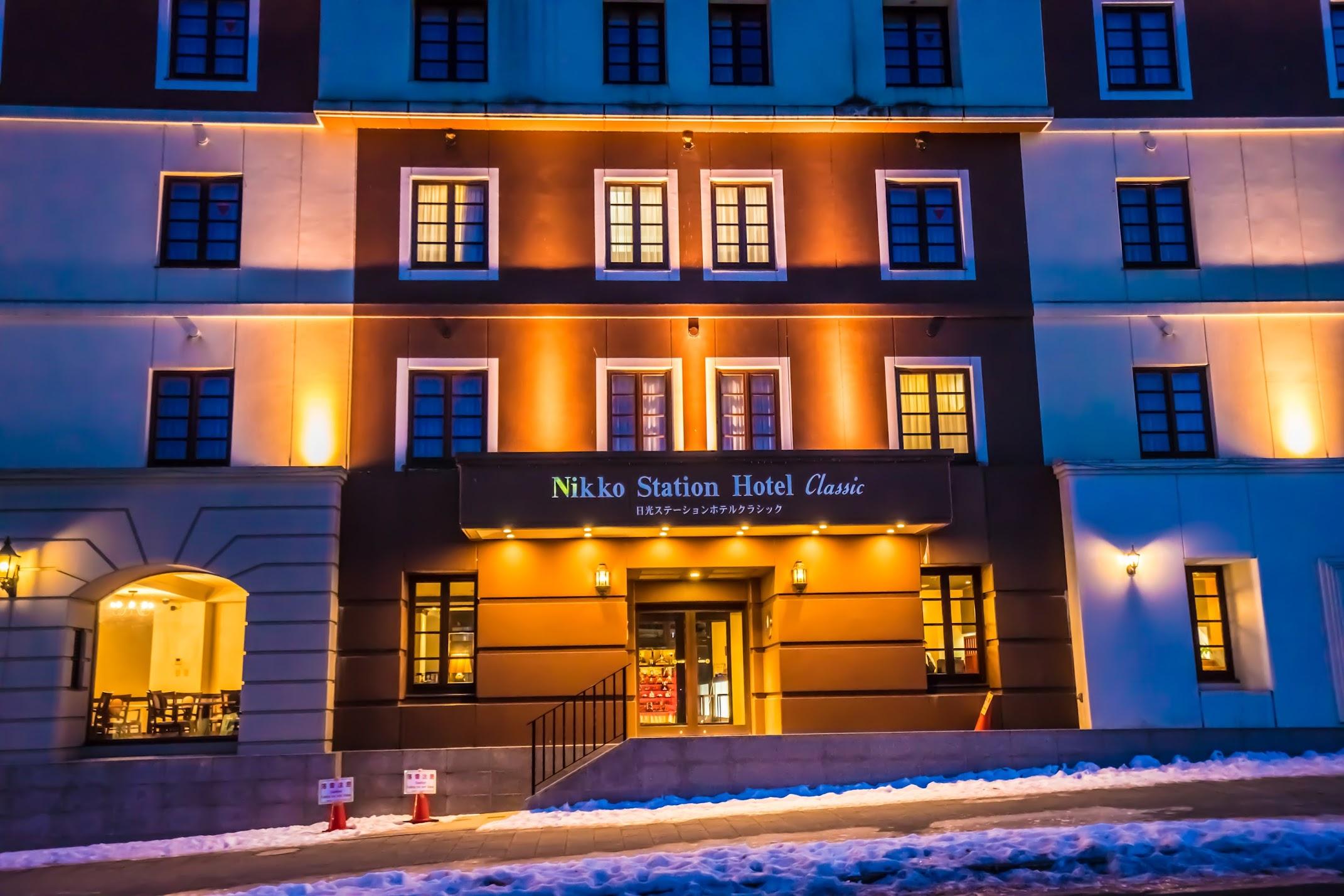 Nikko Station Hotel Classic2