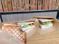 炭三凳手作碳烤三明治