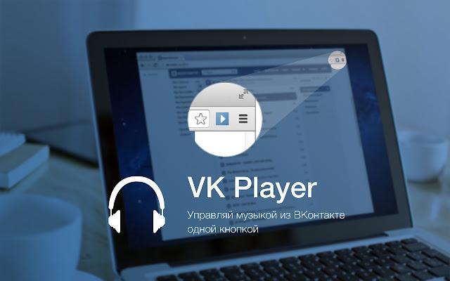 VK Player