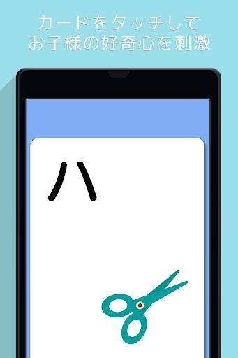Katakana Card 1.0 Windows u7528 9