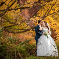 Wedding photographer Sergey Kharitonov (kharitonov). Photo of 12.11.2015