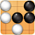 Gomoku Free - Gobang file APK for Gaming PC/PS3/PS4 Smart TV