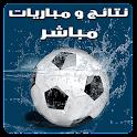 Noga Developper - Logo