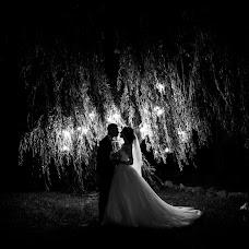 Wedding photographer Timofey Chernenko (ChernenkoTimofey). Photo of 14.06.2016
