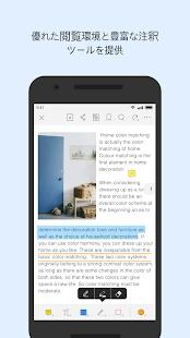 Foxit PDF Reader & PDFの作成、編集、変換、注釈 Screenshot