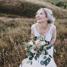 Wedding photographer Maks Vladimirskiy (vladimirskiy). Photo of 29.10.2018