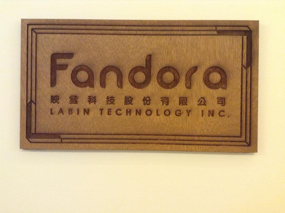 fandora2.jpg